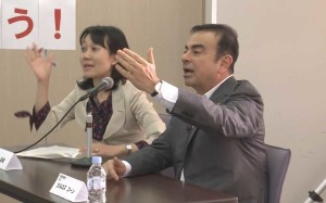 Yuki-Morimoto-and-Carlos-Ghosn-Nissan-Translator