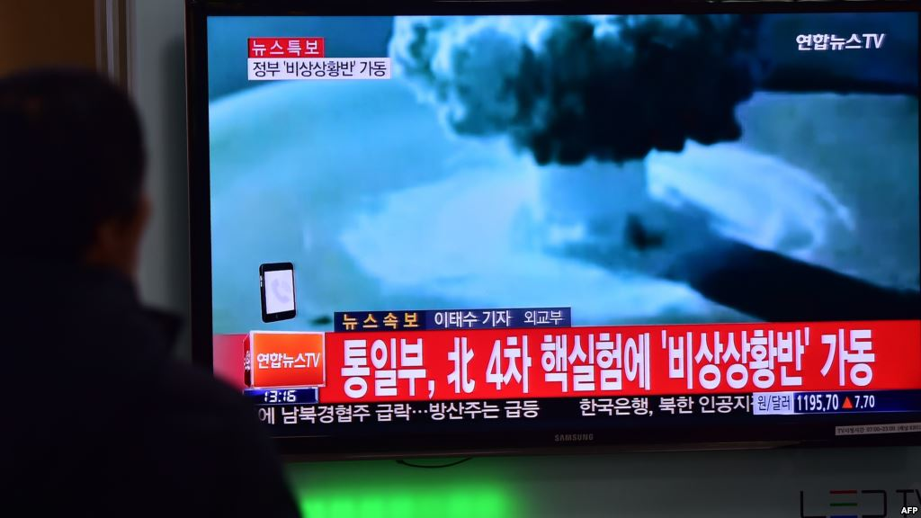North+Korea+announces+it+conducted++a+massive+bomb+test+underground.