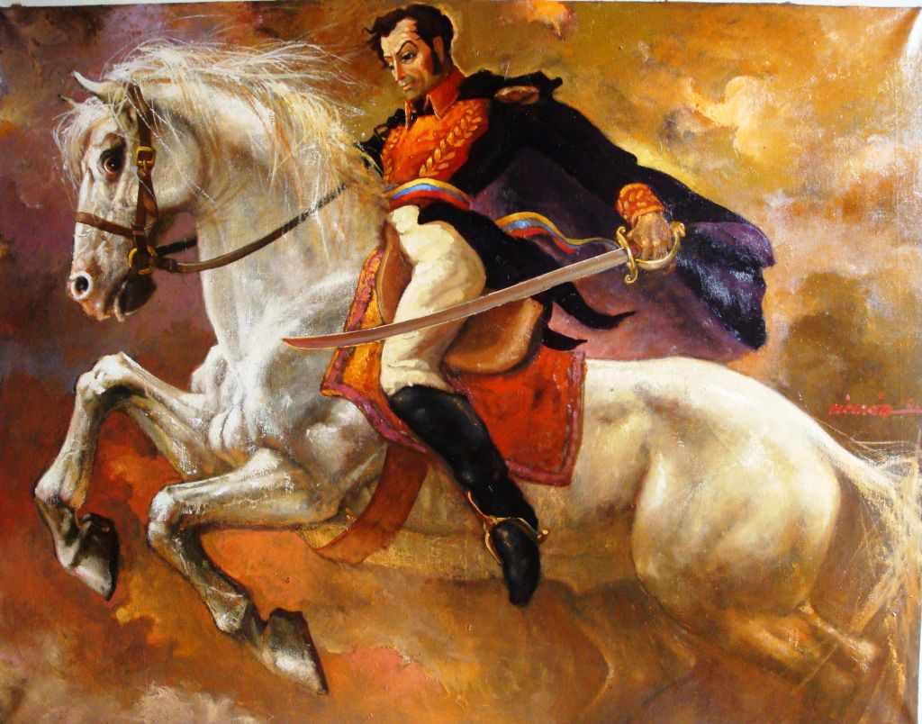 Image result for simon bolivar el libertador