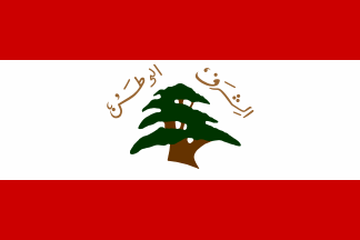 English: The former flag of the Lebanese Armed...
