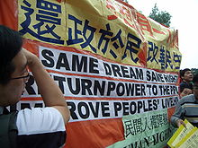Image result for Hong kong civil rights
