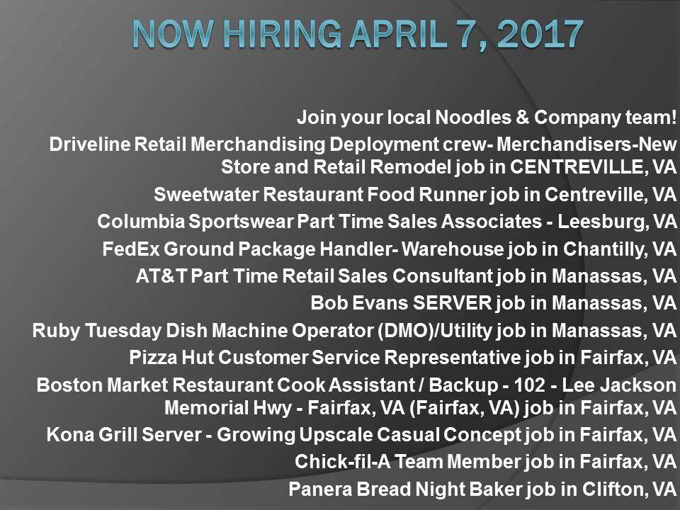 Now+Hiring+April+7%2C+2017