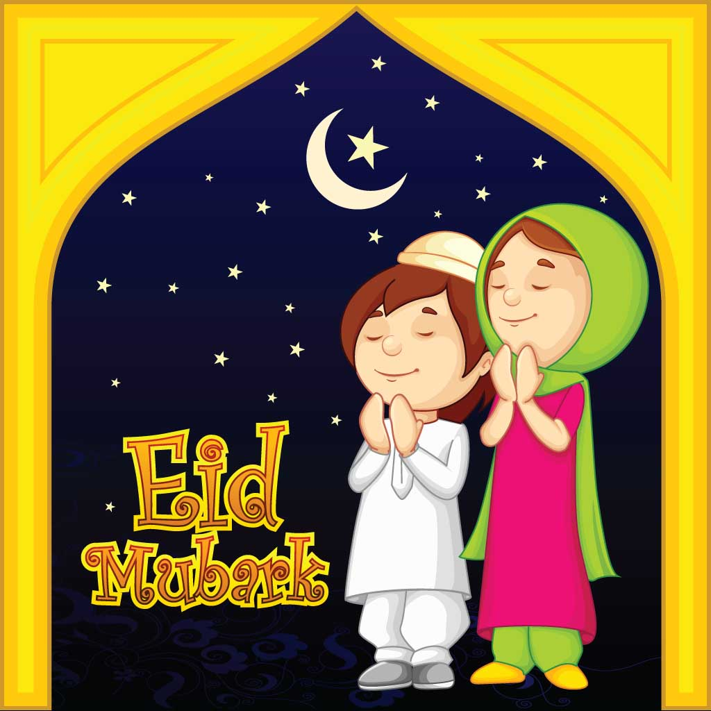 my eid celebration Eid leave application for overseas employees and workers dear sir, it is requested that i, maria need six days leave from office for eid celebration with my family members in my home country.