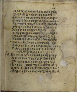coptic language, 6th century.